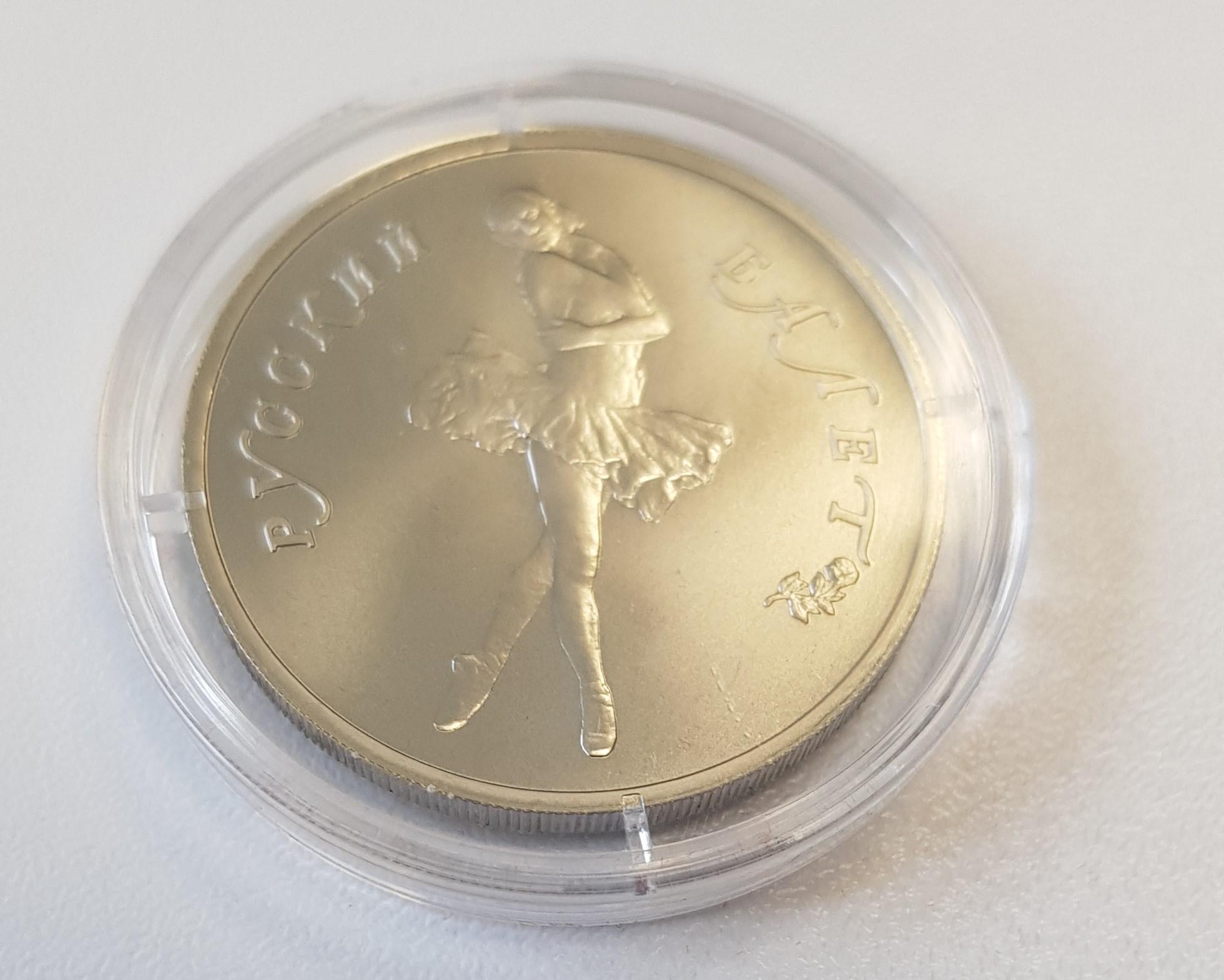1 Unze (oz) 10 Rubel Palladiummünzen