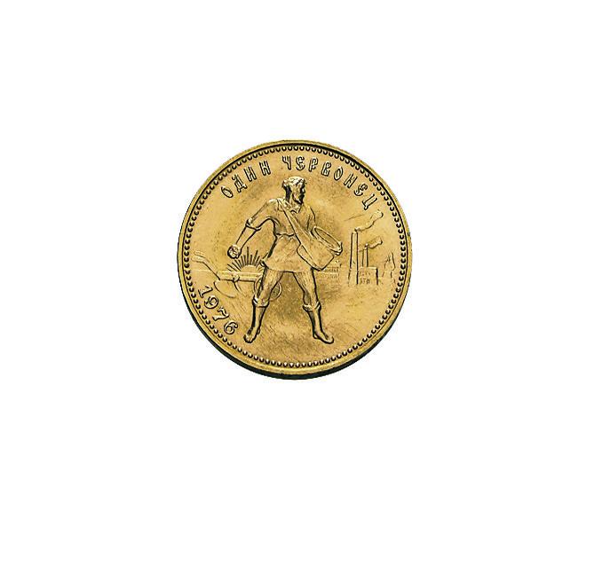 10 Rubel Tscherwonetz Goldrubel Goldmünze