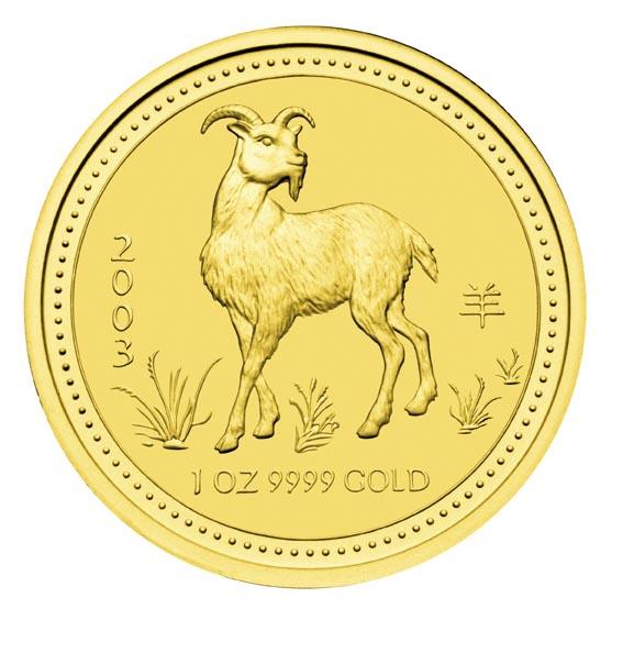 Set 12 x 1 Unze (oz) Lunar 2 - alle 12 Motive in einem Set, 12 Goldmünzen 12 Motive