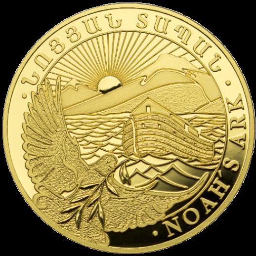 1 Gramm  Gold Arche Noah