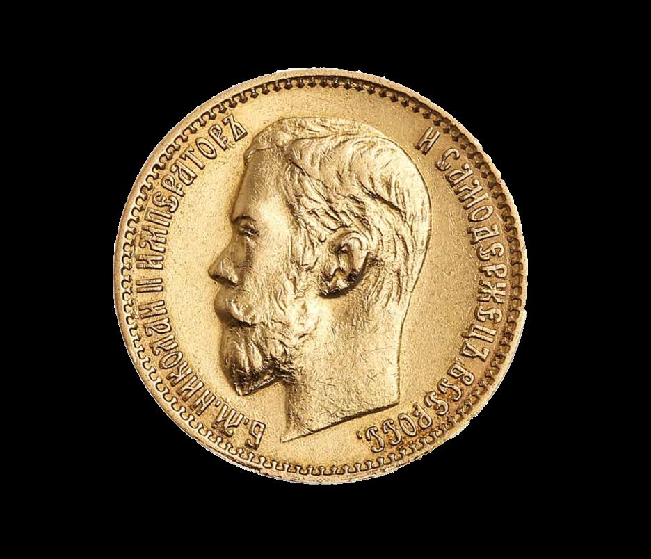5 Rubel Nikolaus II Goldrubel Goldmünze